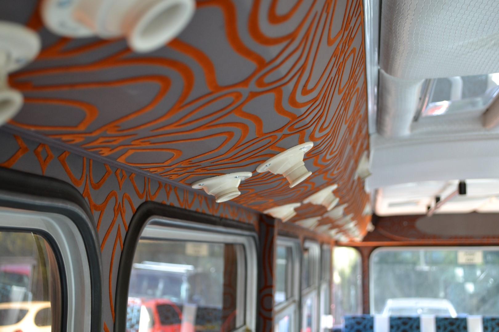 Velvet Lounge Party Bus Wallpaper